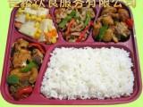 食堂承包选佳裕食堂承包服务,是东莞规范食堂承包,连锁经营,