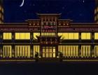 火锅店设计哪家较专业 沈阳品筑设计