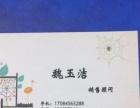 大庆做网站,微信公众号开发,APP开发,百度