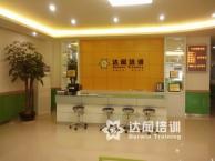深圳公明哪里有商务英语培训,外贸英语培训