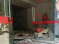 专业水钻打墙孔、机械钻墙洞、拆墙,拆吊顶,清除垃圾
