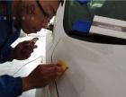 泰安阳光汽车美容培训学校短期培训全天实践包教包会