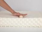 马来西亚原装进口天然乳胶枕厂家直销