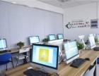 苏州网页设计网页美工培训紧随市场需求