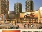 出售)清镇国际迪拜城一楼临街门面出售首付低 回本快