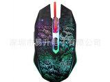 正品 追光豹T9专业炫彩游戏鼠标USB 变色有线光电鼠标批发