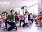 福州 专业 成人零基础 爵士舞培训 葆姿舞蹈 最后一期优惠