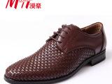 厂家直销 休闲皮鞋男士真皮鞋子编织男鞋牛二层皮压花布洛克鞋子