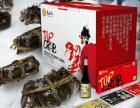 2016蟹状元庆国庆礼卡礼盒7折优惠中