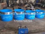 高温高压 蒸汽直埋套筒补偿器型号齐全