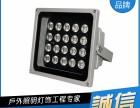 黑龙江伊春新款超薄LED投光灯高亮度射程远 工程采购可靠品质