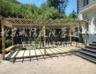 顺义花园设计施工 制作防腐木花架 葡萄架 亭子施工公司