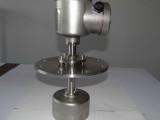 礦用雷達料位計 礦用雷達物位儀 水泥廠煤粉倉料位計
