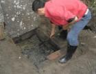 污水管道清淤 管道清理 市政管道清理 疏通马桶 抽化粪池