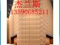 欢迎进入%常年供应3.0厚氟碳铝单板价格