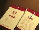厂家承接文件袋,不干胶,信笺、表格、无碳复写纸、