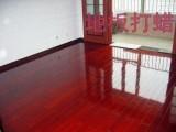 上海地毯清洗 地板打蜡清洗 石材翻新养护 房屋保洁