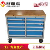 多功能工具车 移动工具柜 重型工具车 多抽屉工具车 汽保工具柜
