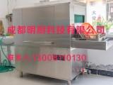 内江食堂洗碗机 成都商用洗碗机 内江食堂洗碗机公司