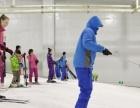 湖南滑雪:三只熊滑雪