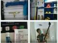 专业热水器 太阳能 油烟机 空调 各种家电清洗