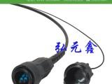 弘元鑫 厂家直销 Fullaxs光纤防水连接器