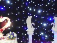 甜蜜蜜婚庆打造3999元暗场婚礼 特别赠送星空背景