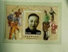上海猴大版邮票回收多少钱