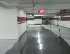 珠海地坪漆装修公司、防腐地坪漆包工包料、自流平地坪