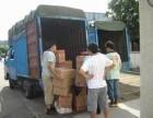 南京大厂浦口六合专业搬家搬钢琴设备搬迁家具空调拆装
