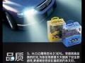 汽车电器电瓶更换(龙游路146号)