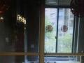 共和世家精装三房 家电齐全拎包入住环境优美 岳麓山景区房