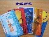 回收京東e卡電話是多少,北京哪里回收京東卡,專業回收京東卡