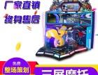 广州伽信大型游戏机电玩城三屏赛车游戏机模拟驾驶动感电玩城