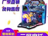 廣州伽信大型游戲機電玩城三屏賽車游戲機模擬駕駛動感電玩城