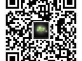 讴姆手机黑科技200功能全方位的霸屏