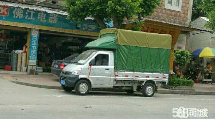 海口小货车拉货,搬家,50元起,全省跑