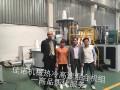 SRL-Z混合机组-SRL-Z高速混合机组