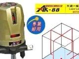 福俊五线激光水平仪AK-88/AK-882激光标线仪 投线仪 红