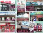 成都锦江区玻璃窗清洁清洗,招牌清洗, 灯具清洗 建筑外墙清洗