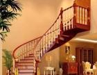 保定楼梯实木楼梯楼梯配件推荐美森楼梯