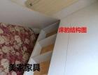 出租房全套家具床床垫衣柜沙发茶几等 全套家具一站式配齐包送包安装