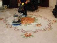 苏州地毯清洗,家庭-酒店-办公楼 纯毛-化纤-尼龙等地毯清洗