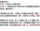 香港幸福狐狸加盟加盟 还有各种运动户外 用品出售