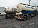 公司低价处理多台二手水泥罐车