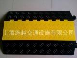 线槽减速板生产厂家,二孔线槽减速板,上海