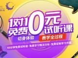 张家港小学五年级辅导 新学期上册数学辅导
