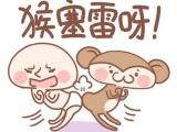 在寮步里可以学到正宗的广东话,粤语
