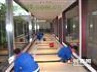 房山区长阳附近保洁公司