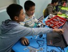 广州酷码少儿编程小学生机器人暑假培训